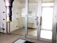 The new metrology lab for high precision measurement